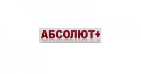 Абсолют + брошура от 16 април 2015