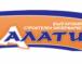 Брошура Алати от 23 октомври до 5 ноември 2014