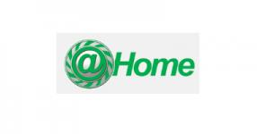 Техномаркет @Home брошура от 16 септември до 3 октомври 2014