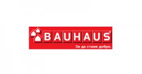 Каталог Баухаус от 18 декември 2014 до 7 януари 2015