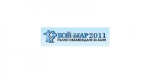 Logo Boy-Mar – каталози, брошури, промоции и промо оферти