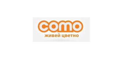 Logo Como – каталози, брошури, промоции и промо оферти