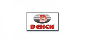 Денси каталог от 29 ноември до 28 декември 2014