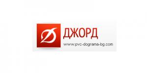 Logo Djord – каталози, брошури, промоции и промо оферти