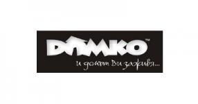 Домко промоции – февруари 2015