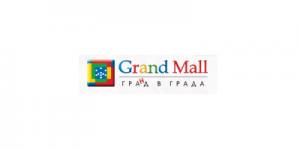 Logo Grand Mall Varna – каталози, брошури, промоции и промо оферти