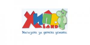 Logo Hippoland – каталози, брошури, промоции и промо оферти
