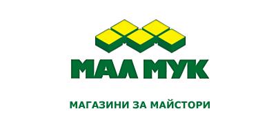 Logo Mal Muk – каталози, брошури, промоции и промо оферти