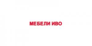 Logo Mebeli Ivo – каталози, брошури, промоции и промо оферти