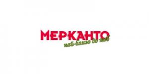 Logo Merkanto – каталози, брошури, промоции и промо оферти