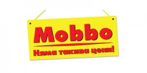 Logo Mobbo - каталози, брошури, промоции и промо оферти
