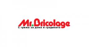 Мосю Бриколаж каталог до 16 август 2015