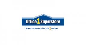 Офис 1 Суперстор каталог от 26 ноември до 18 януари 2014