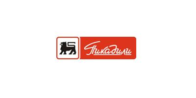 Logo Piccadilly – каталози, брошури, промоции и промо оферти