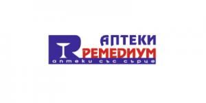 Logo Remedium – каталози, брошури, промоции и промо оферти