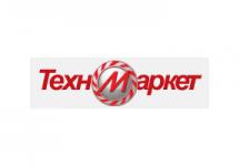 Каталог Техномаркет от 24 януари до 13 февруари 2015