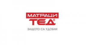 Промоции Матраци Тед от 25 октомври до 25 ноември 2014