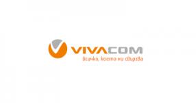 Нова брошура Виваком до 30 ноември 2015