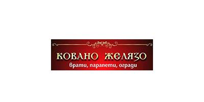 Logo Kovano jeliazo – каталози, брошури, промоции и промо оферти