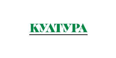 Logo Kultura - вестници и списания