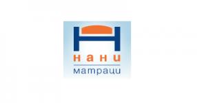 Матраци Нани намаление от 1 юли 2015