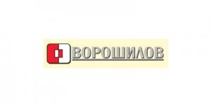 Logo Voroshilov – каталози, брошури, промоции и промо оферти