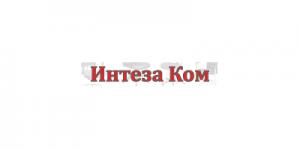 Inteza Kom – каталози, брошури, промоции и промо оферти