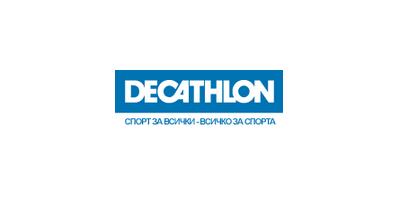Logo Decathlon – каталози, брошури, промоции и промо оферти