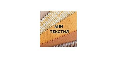 Logo Ani Textile – каталози, брошури, промоции и промо оферти