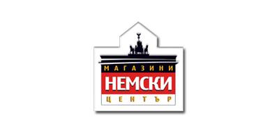 Logo Nemski Centar – каталози, брошури, промоции и промо оферти