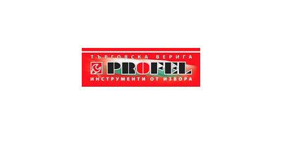 Logo Profel – каталози, брошури, промоции и промо оферти