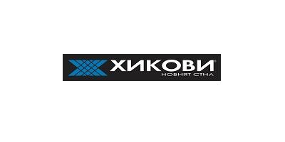 Logo-Hikovi – каталози, брошури, промоции и промо оферти
