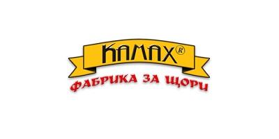 Камакс - промоции, брошури, каталози